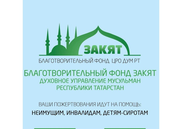 236241-innerresized600-600-fond_zakayt